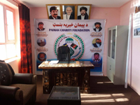 M. Agha Office 200