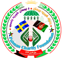 Paiman Charity Foundation 2017 200